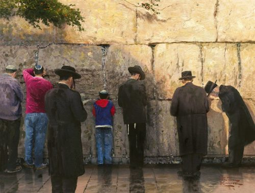 Wailing Wall, Jerusalem, The