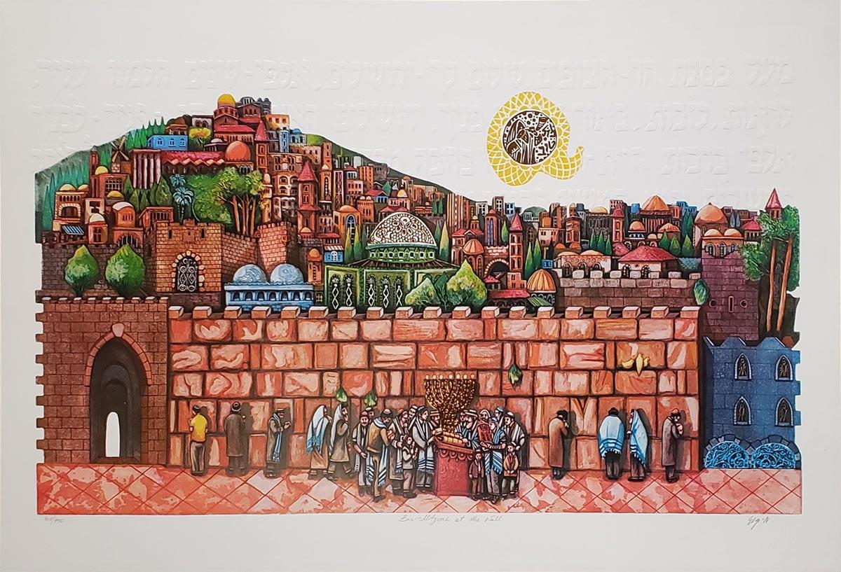 ebgi bar mitzvah at the wall