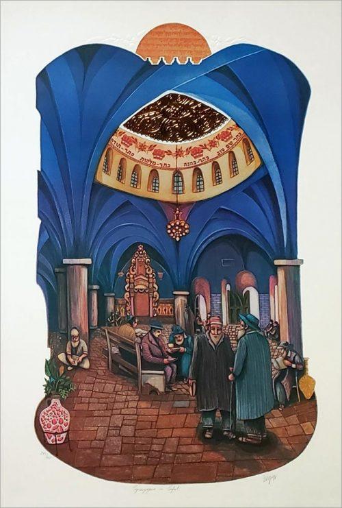 ebgi synagogue in safat